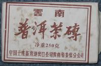 Fen_Ling_1999