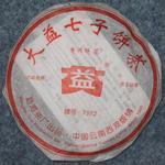 Meng_Hai_1990-1