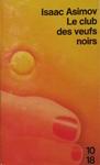 ISBN: 2264012749
